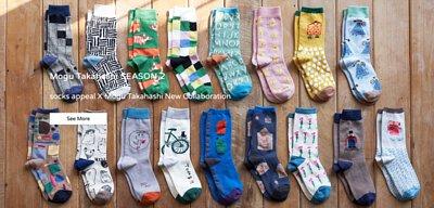 socks appeal,sticky monster,sml,inapsquare,黏黏怪物襪子,黏黏怪物研究所,黏黏怪物華山,韓星,g-dragon,韓國,kbp,kitty bunny pony