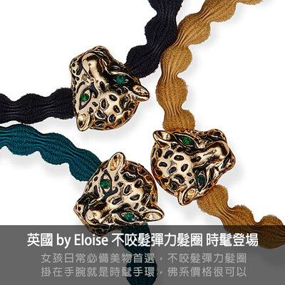 by eloise,髮圈,髮飾,綁髮手環,髮型