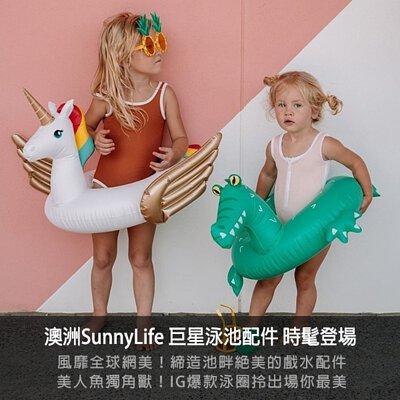 sunnylife ,戲水,泳池,泳圈,浮板,美人魚,派對,兒童泳圈,兒童浮板,兒童浮力背心,玩水,