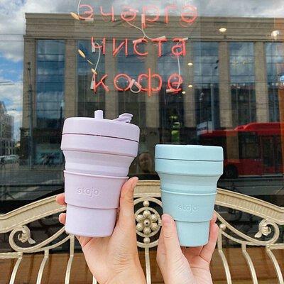 stojo,環保杯,吸攜杯,伸縮杯,無痕生活