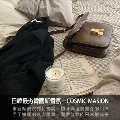 cosmic mansion,香氛,保養,護手霜,居家佈置,居家香氛,擴香,香氛袋,香氛噴霧