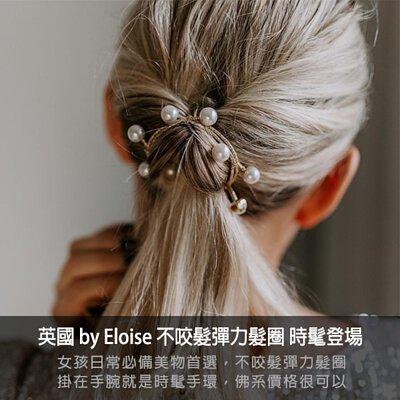 by eloise,綁髮手環,髮飾,髮圈,綁髮圈,手環