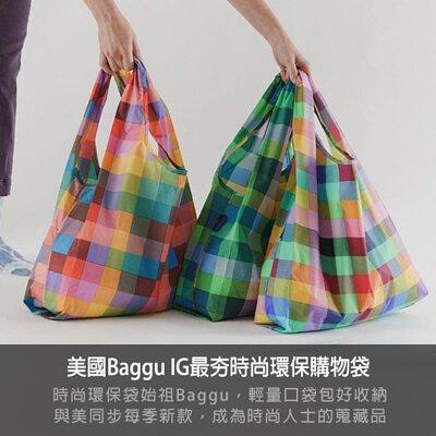baggu,購物袋,環保包,腰包,後背包,無痕生活,腋下包,尼龍包