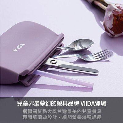 viida,兒童餐具,矽膠餐具,莫蘭迪,育兒,親子用品