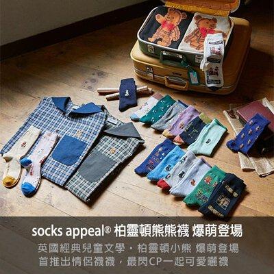 socks appeal,inapsquare,g-dragon,楊丞琳,楊丞琳襪子,北歐風,襪子,襪控