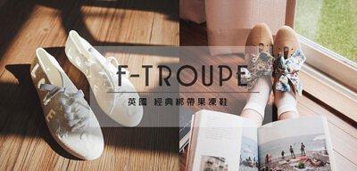 ftroupe,英國,果凍鞋,雨鞋,文青,