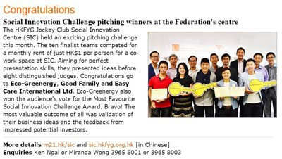 香港青年協會 Youth Matters #319 Social Innovation Challenge pitching winners at the Federation's centre