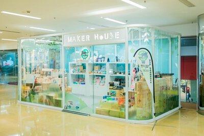 青協支持初創青年進駐太古城中心「Maker House」