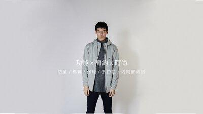 releon,布料革命防風棉外套