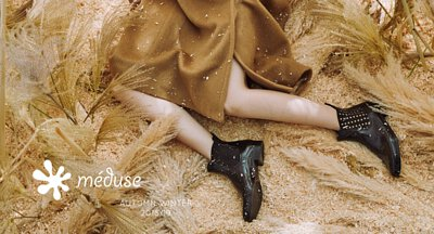 法國製造,雨鞋,Meduse
