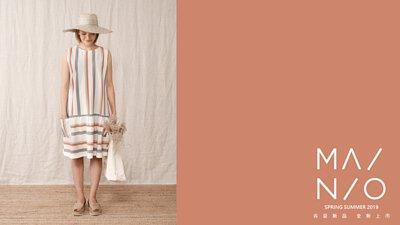 有機棉,芬蘭,北歐設計,親子裝