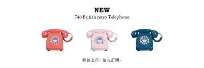 746 電話