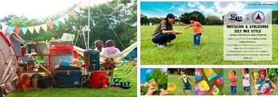 野餐,兒童運動用品,ZELT