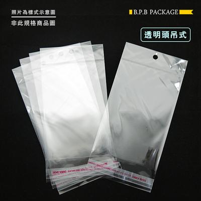 OPP透明頭吊式自黏袋
