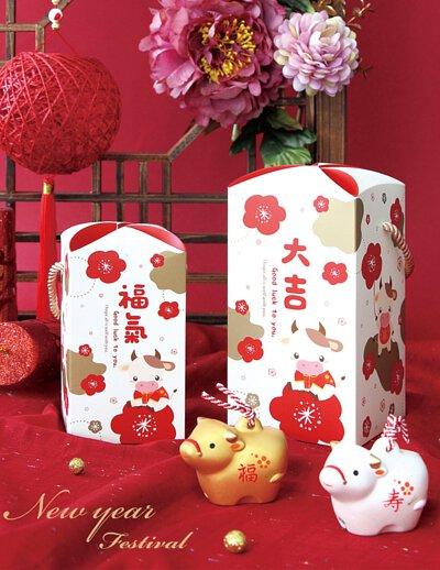 花苞提盒 春節 鴻運小金牛