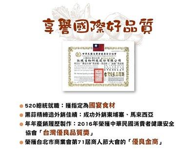 享譽國際好品質,國宴食材,台灣優良品質獎,優良金商