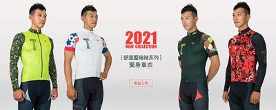 司普堤2021新品系列,圖示依次為: S-1031黑紅花、S-1032綠黑花、S-1022藍點美星、S-1027等男版壓縮袖機能單車服