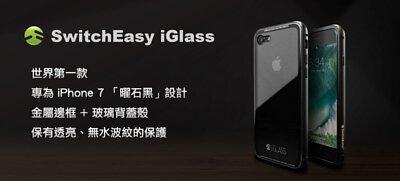 蘋果瘋正品配件專賣店-Switcheasy手機殼