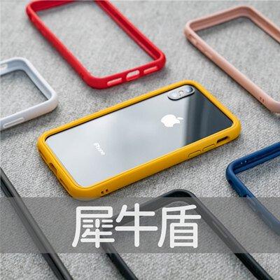 犀牛盾 全系列|創新的材質與技術・台灣新創團隊