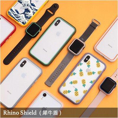 犀牛盾保護手機殼保護貼