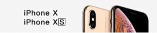 Memumi麥麥米 iPhone Xs 保護殼
