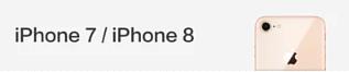 Memumi麥麥米 iPhone 7/8 保護殼