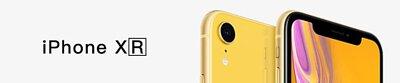UNIU iPhone XR 手機保護殼