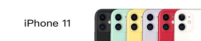 GRAMAS iPhone 11  手機保護殼
