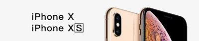 GRAMAS iPhone XS / X 手機保護殼