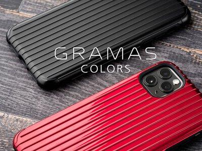 【 開箱 】 GRAMAS 行李箱保護殼 FOR IPHONE 系列