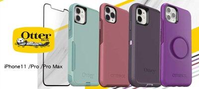 蘋果瘋正品配件專賣店- OtterBox手機殼