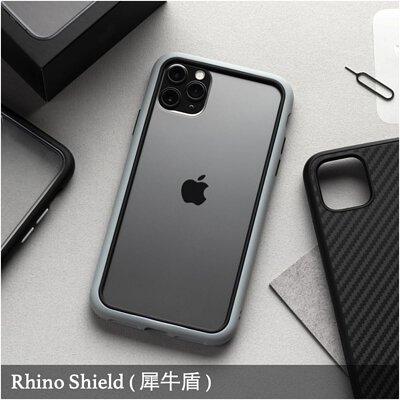 台灣最大品牌防摔殼 iPhone 犀牛盾