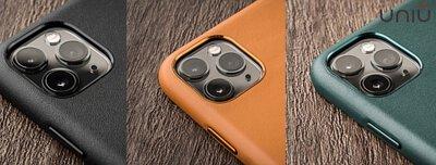 uniu 皮革iPhone保護套