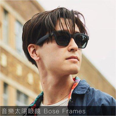 蘋果瘋 bose 高雄授權經銷商 太陽眼鏡 frames sunglasses
