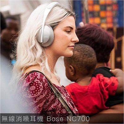 蘋果瘋 高雄 bose 授權經銷商 nc700 無線全罩式降噪消噪耳機