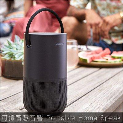 蘋果瘋 高雄 bose 授權經銷商 可攜式智慧型藍牙喇叭 portable home speaker