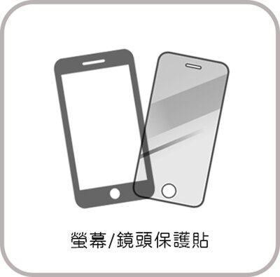 iphone 保護貼選購