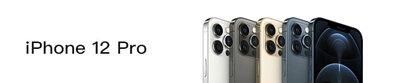 iPhone 12 Pro|蘋果瘋配件專賣旗艦店