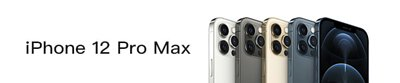 iPhone 12 Pro Max|蘋果瘋配件專賣旗艦店