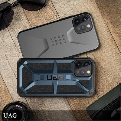 UAG iPhone 保護手機軍規防摔殼