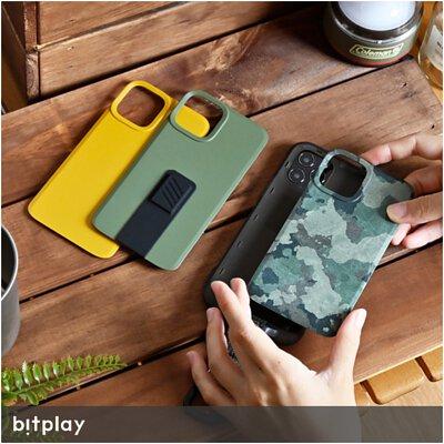 bitplay iPhone  立扣防摔手機殼