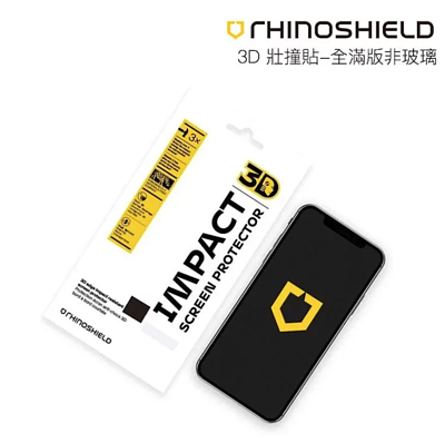 犀牛盾 Rhinoshield iPhone 3D壯撞貼