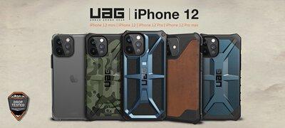 蘋果瘋正品配件專賣店-UAG iphone 手機保護殼配件