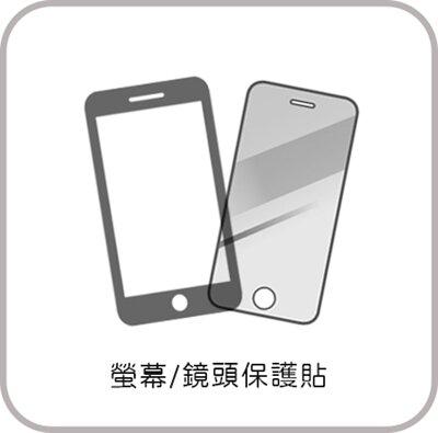 iphone 保護貼選購推薦 介紹
