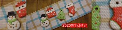 鼠寶寶 ,收涎餅乾,收涎,收鹽,收延,收延餅乾,糖霜餅乾,收延餅,米奇,米妮,聖誕節