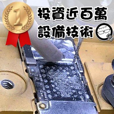高精度CNC打磨機去除iPhone舊硬碟