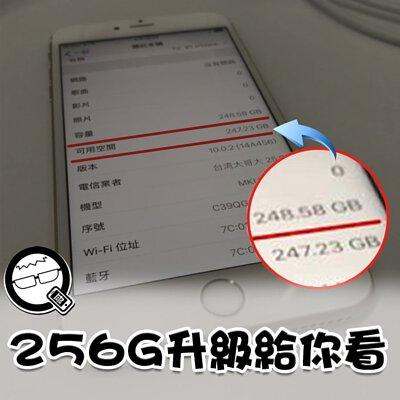 Q哥能辦到大容量256G