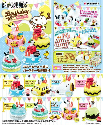 ReMent Miniature Peanuts Snoopy Birthday Cake Set