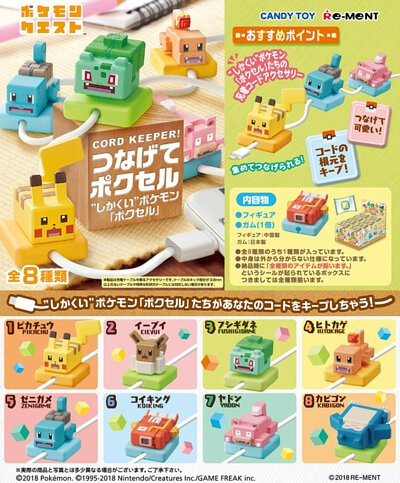 Image result for pokemon quest rement
