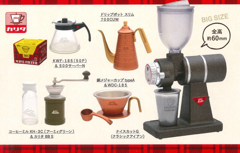 Kalita Figure Collection Coffee equipment Miniature # 4 KWF-185 50P /&500 server